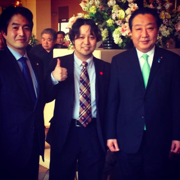 野田総理と奥野衆議院議員